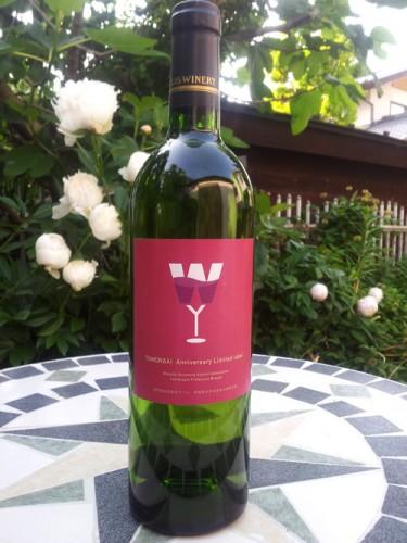 wineorg